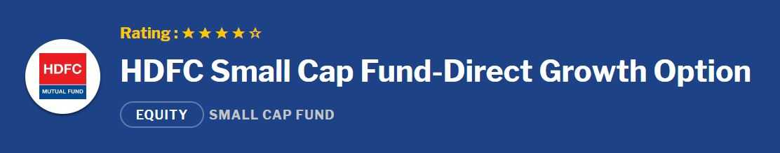 HDFC Small Cap Fund