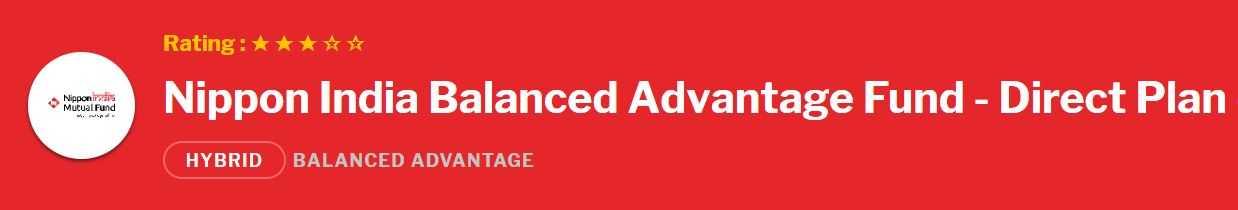 Nippon India Balanced Advantage Fund