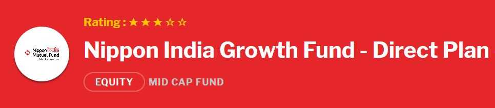 Nippon India Growth Fund
